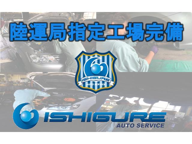 「MINI」「MINI」「コンパクトカー」「岐阜県」の中古車5