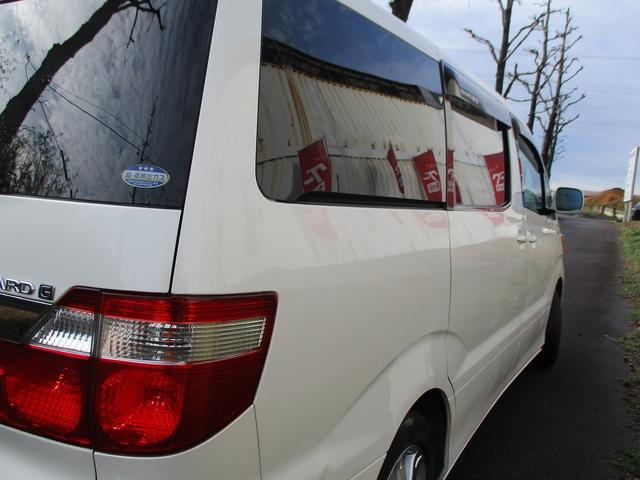 「トヨタ」「アルファード」「ミニバン・ワンボックス」「愛知県」の中古車11