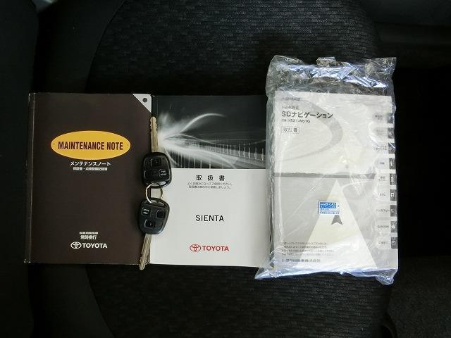 トヨタ シエンタ X Lパッケージ ナビ バックカメラ ETC 片側電スラ