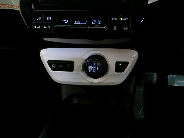 品質評価証がついてますので、お車の事があまりわからない方でもお車の状態がわかるようになっております。詳しくはスタッフまでお問い合わせ下さい。