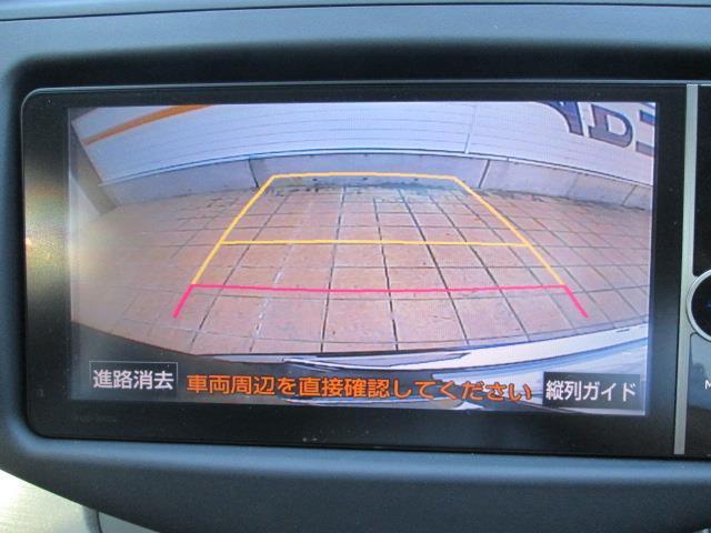 「トヨタ」「ヴァンガード」「SUV・クロカン」「岐阜県」の中古車11