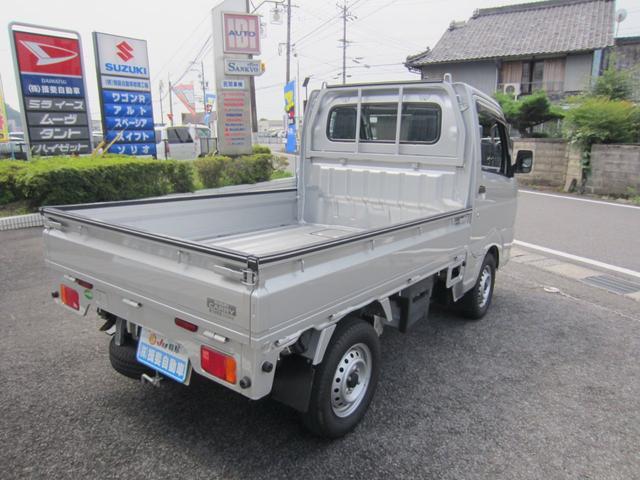 「スズキ」「キャリイトラック」「トラック」「岐阜県」の中古車2