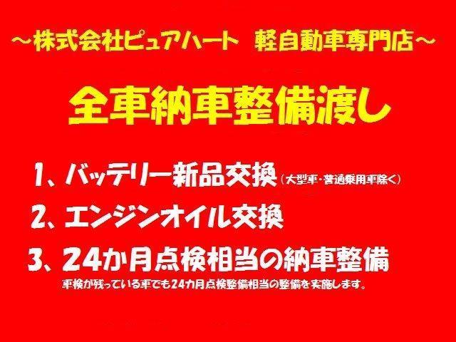 M キーレス 電動格納ミラー CDオーディオ(36枚目)