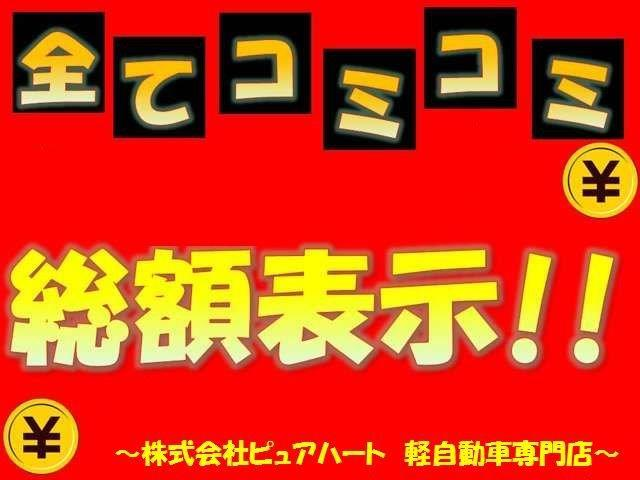 M キーレス 電動格納ミラー CDオーディオ(38枚目)