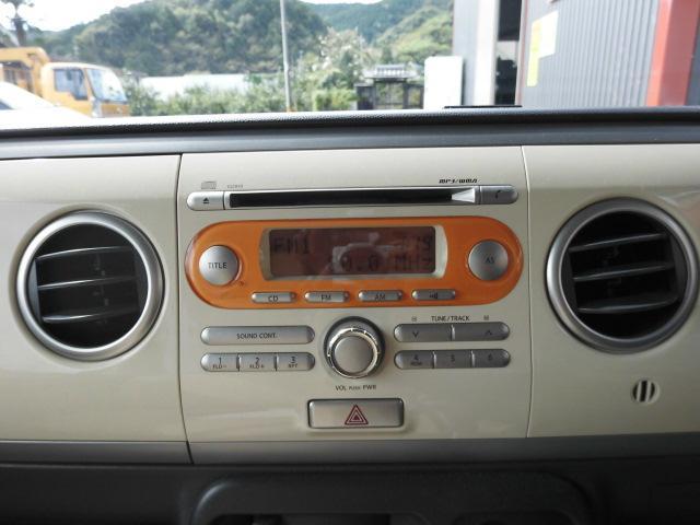 G 純正CDオーディオ プッシュスタート ETC スマートキー タイミングチェーン車(26枚目)