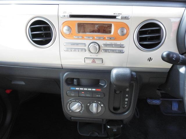 G 純正CDオーディオ プッシュスタート ETC スマートキー タイミングチェーン車(28枚目)