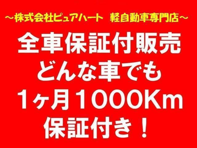 G 純正CDオーディオ プッシュスタート ETC スマートキー タイミングチェーン車(41枚目)