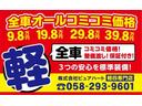 M キーレス 電動格納ミラー CDオーディオ(37枚目)