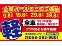 G 純正CDオーディオ プッシュスタート ETC スマートキー タイミングチェーン車(43枚目)