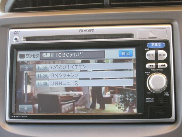 ホンダ フィット Gスマートセレクション ナビ TV ETC