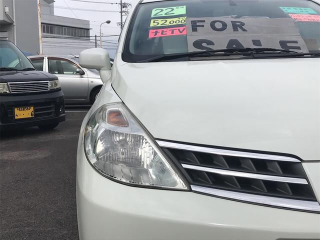 「日産」「ティーダ」「コンパクトカー」「愛知県」の中古車11