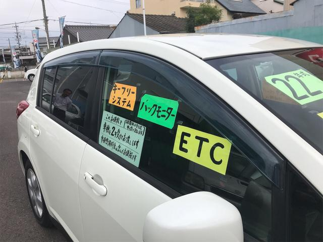 「日産」「ティーダ」「コンパクトカー」「愛知県」の中古車27