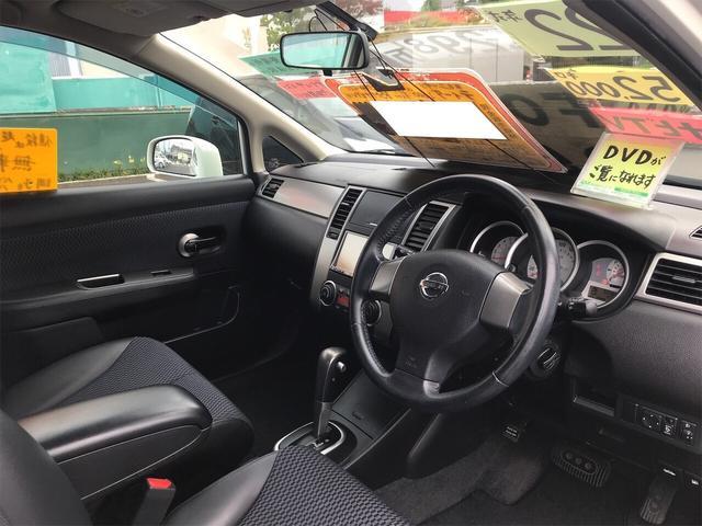 「日産」「ティーダ」「コンパクトカー」「愛知県」の中古車45