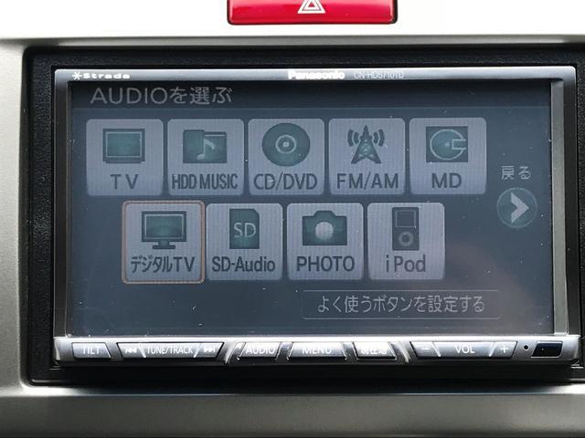 G エアロ 社外HDDナビ リアカメラ 両側電動スライド(5枚目)