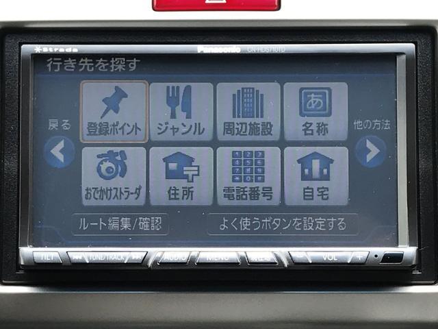 G エアロ 社外HDDナビ リアカメラ 両側電動スライド(6枚目)