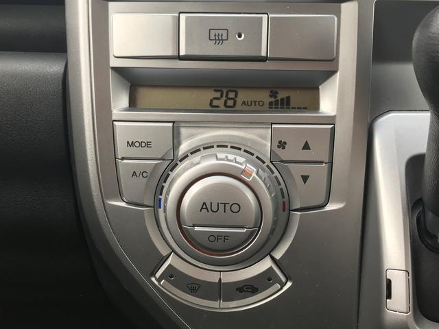 ホンダ ゼストスパーク W 社外オーディオ HID スマートキー 14インチアルミ