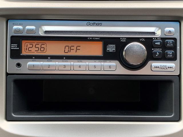 ホンダ フィットハイブリッド 10thアニバーサリー ギャザズCD付オーディオ