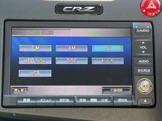 ホンダ CR-Z αドレストレーベルII 純正HDDナビ リアカメラ HID