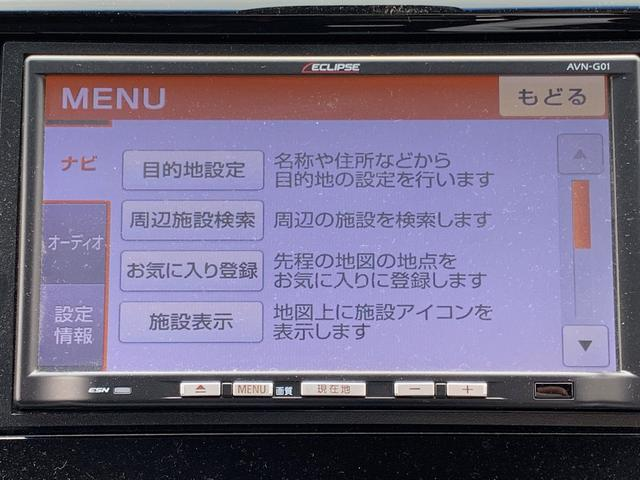 G・ターボパッケージ 社外ナビ リアカメラ あんしんパケ(7枚目)