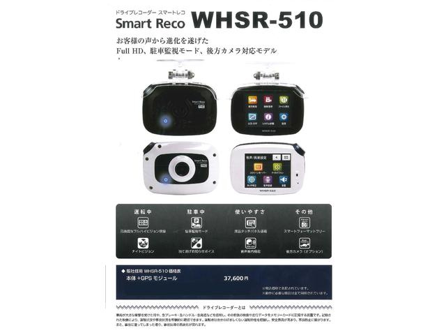 「ホンダ」「S660」「オープンカー」「愛知県」の中古車30