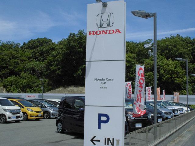 「ホンダ」「S660」「オープンカー」「愛知県」の中古車35