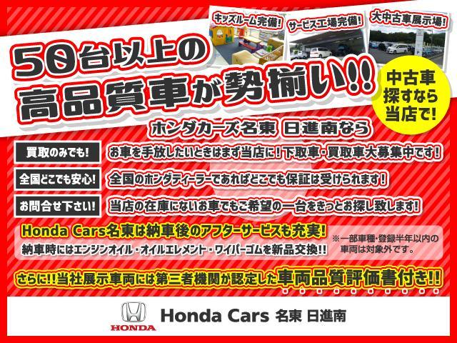 「ホンダ」「S660」「オープンカー」「愛知県」の中古車37