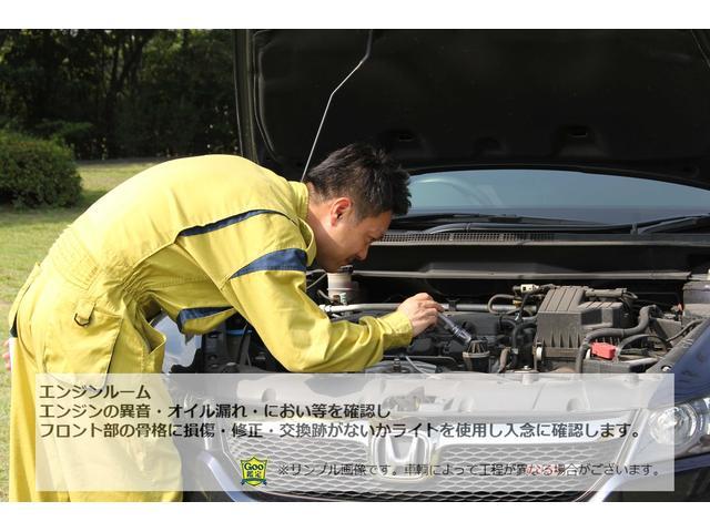 「ホンダ」「S660」「オープンカー」「愛知県」の中古車63