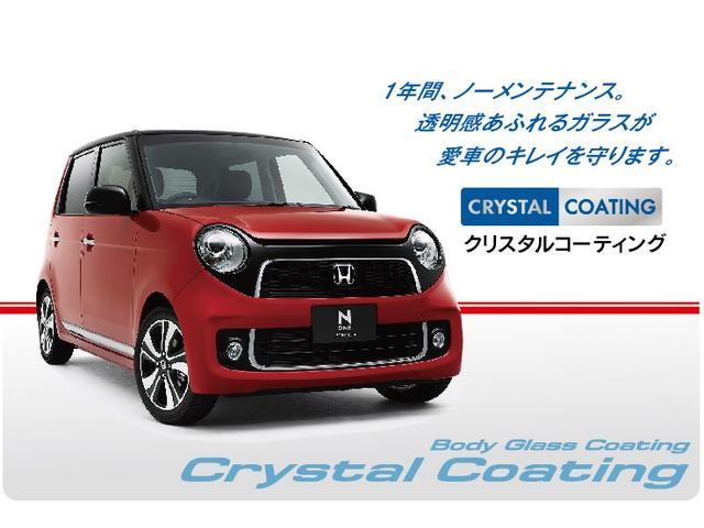 G・EXホンダセンシング 元デモカー 8インチナビ 両側電動(31枚目)