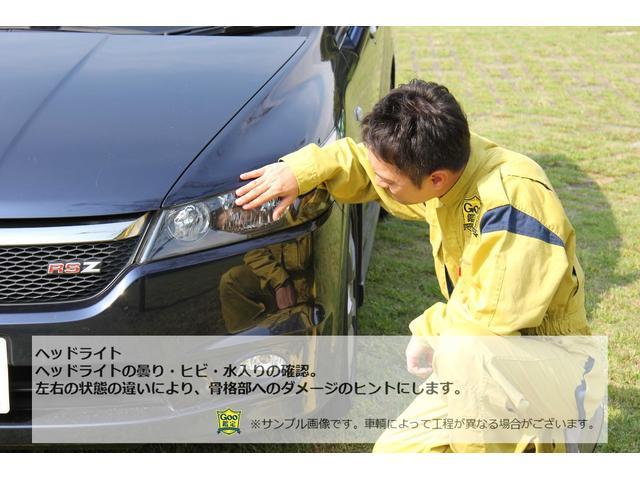 G・EXホンダセンシング 元デモカー 8インチナビ 両側電動(66枚目)