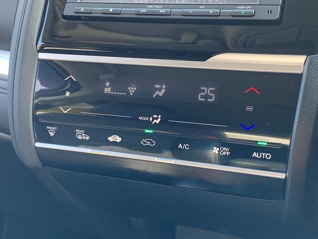 Lパッケージ ギャザズナビ LEDヘッドライト あんパケ サイドエアバック シティブレーキ ETC リアカメラ スマートキー オートリトラミラー コンビシート オートクルーズコントロール(11枚目)