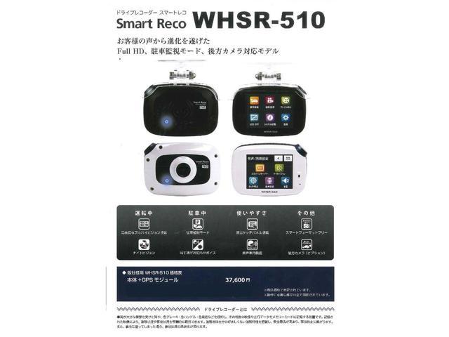 Lパッケージ ギャザズナビ LEDヘッドライト あんパケ サイドエアバック シティブレーキ ETC リアカメラ スマートキー オートリトラミラー コンビシート オートクルーズコントロール(18枚目)