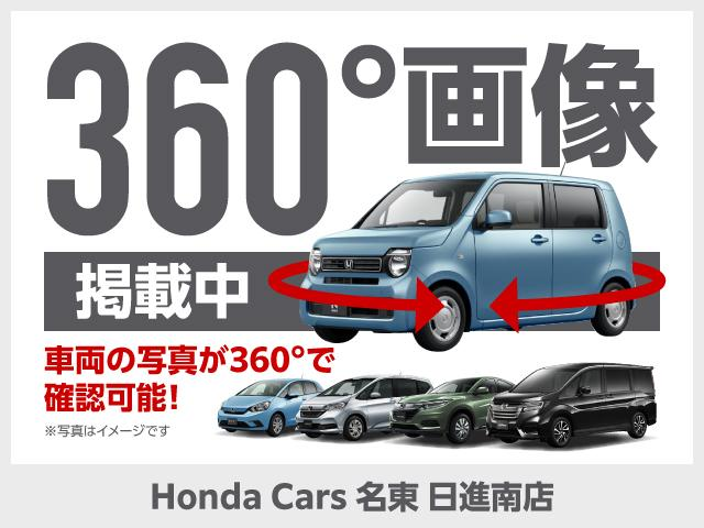 L 新型 届出済未使用車 オーディオレス 片側電動スライドドア オートリトラミラー サイドエアバック シートバックテーブル シートヒーター パーキングセンサー 純正14AW(2枚目)
