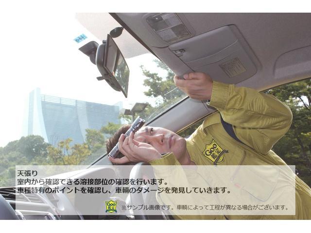 L 新型 届出済未使用車 オーディオレス 片側電動スライドドア オートリトラミラー サイドエアバック シートバックテーブル シートヒーター パーキングセンサー 純正14AW(37枚目)