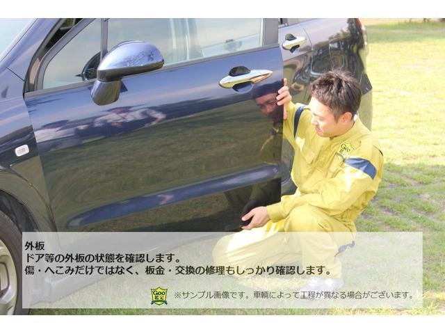 L 新型 届出済未使用車 オーディオレス 片側電動スライドドア オートリトラミラー サイドエアバック シートバックテーブル シートヒーター パーキングセンサー 純正14AW(40枚目)