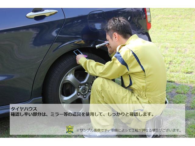 L 新型 届出済未使用車 オーディオレス 両側電動スライドドア パーキングセンサー オートリトラミラー サイドエアバック シートバックテーブル シートヒーター 純正14AW センシング(44枚目)