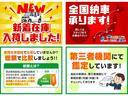 G・EXホンダセンシング 元デモカー 8インチナビ 両側電動(4枚目)