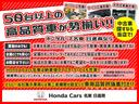 G・Lホンダセンシング 元デモカー 両側電動 ETC(28枚目)