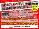 Lホンダセンシング デモカー ギャザズ8インチナビ サイドエアバック リアカメラ LEDヘッドライト オート機能付 電子パーキング ブレーキホールド シートヒーター 純正14AW ETC(42枚目)