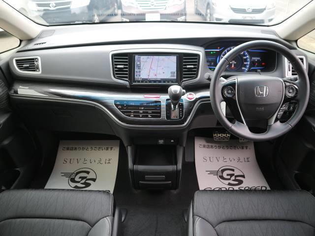 HYBRID ABSOLUTE Honda SENSING(2枚目)