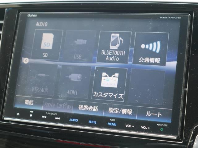 HYBRID ABSOLUTE Honda SENSING(9枚目)