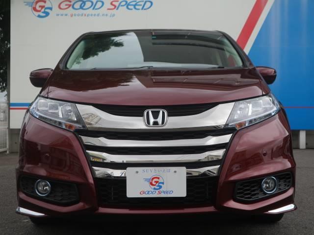 HYBRID ABSOLUTE Honda SENSING(12枚目)