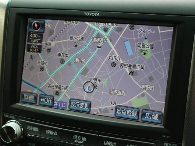 トヨタ ヴェルファイア Z Gエディション メーカー8型HDD 両側電動 黒革