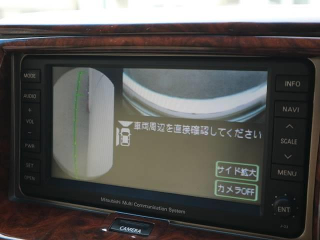 三菱 デリカD:5 シャモニー HDDツイン 3カメラ 両側電動 マーテルギア