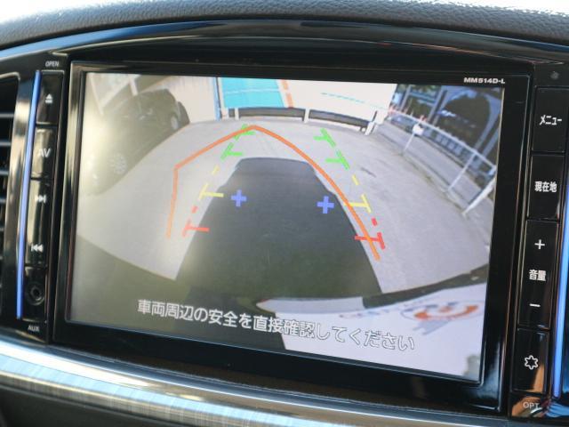 日産 エルグランド ライダー 8型SDTV 両側電動 黒革 シートセットM 7人