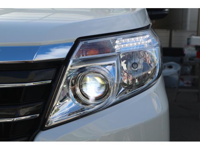 トヨタ ノア ハイブリッドX 両側電動 SDナビ フルセグ Bカメラ
