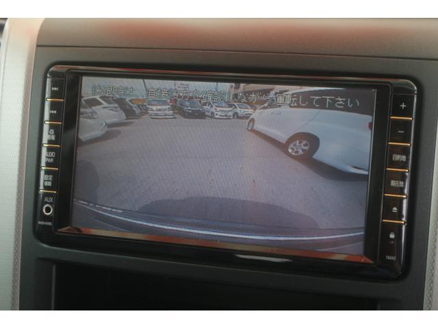 トヨタ アルファード 240S 純正HDDTV カメラ フリップダウン 両側電動