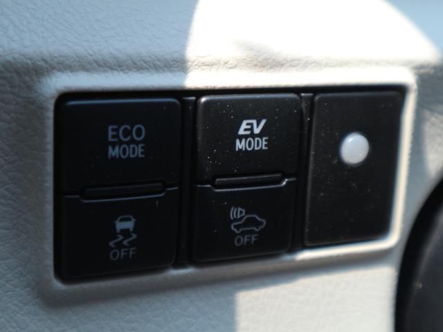 ECOモード搭載。エアコン等の機能を抑制して燃費を向上します。