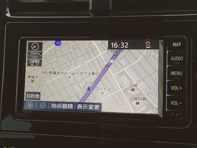 S 後期 プリクラッシュ モデリスタ 19AW ローダウン(12枚目)