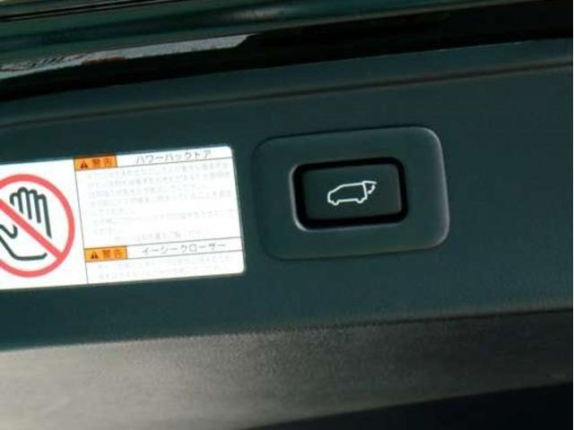 2.5S Cパッケージ 新車 ROJAMコンプリート 21インチ サンルーフ デジタルミラー 黒革 12.1型後席モニターDVD 置くだけ充電 100V BSM ICS(18枚目)