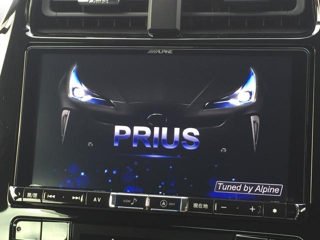 S 新車 インテリジェントクリアランスソナー モデリスタアイコニック 19インチAW ローダウン 衝突回避支援 LEDヘッド LEDフォグ LEDデイライト(3枚目)